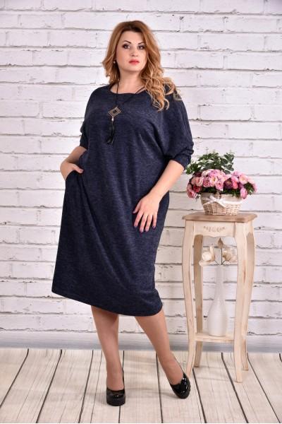 Синее мягкое платье ниже колена | 0616-2