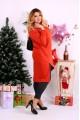 Фото Оранжевая блузка туника | 0650-1