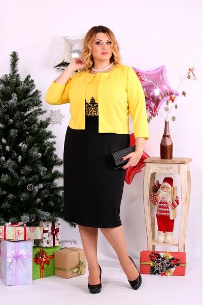 Красивый желтый костюм платье и накидка | 0653-3