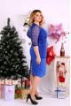 Фото Яркое платье электрик   0654-2