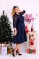 Фото Синее пышное платье | 0659-1