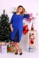 Фото Платье электрик с гипюром и вырезом внизу | 0660-2