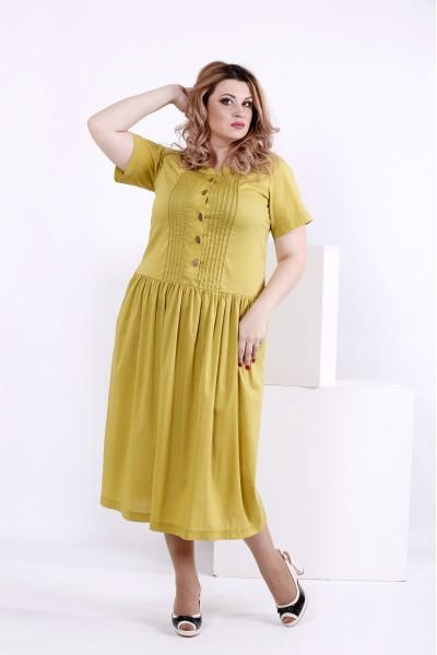 Фото Летнее желтое платье  | 0845-1