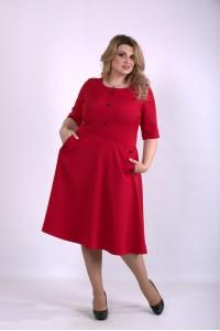 Фото Алое пышное платье | 01148-1