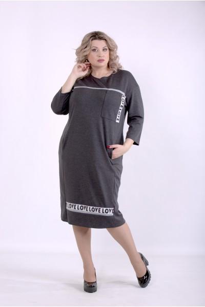 Фото Темно-серое платье | 01392-3