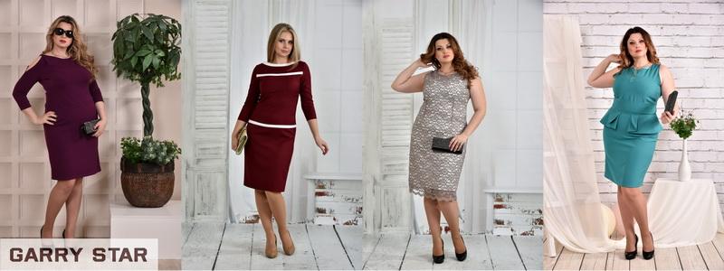 Сукня - футляр великого розміру