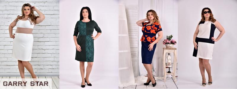 Комбіновані сукні великих розмірів