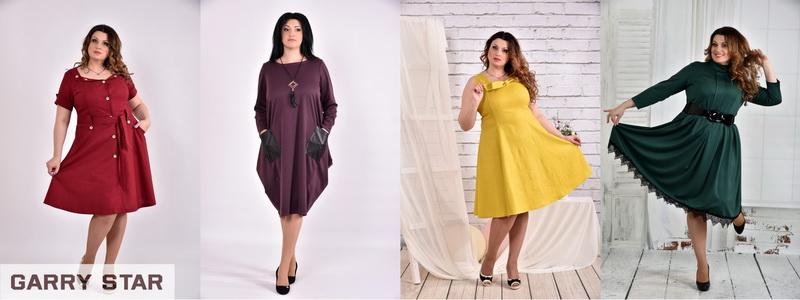 Пишні сукні великих розмірів