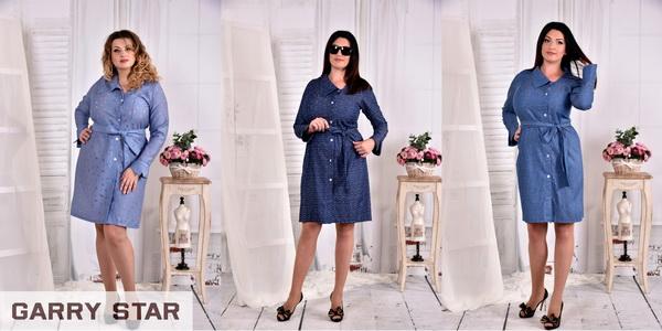 Сукня - сорочка великих розмірів