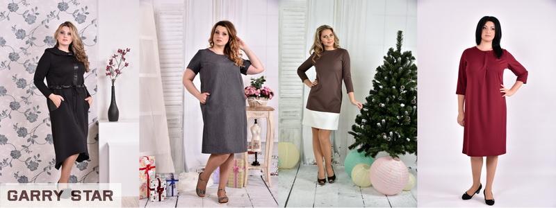 Прямі сукні великих розмірів