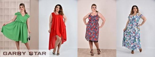 Сарафаны больших размеров для полных женщин
